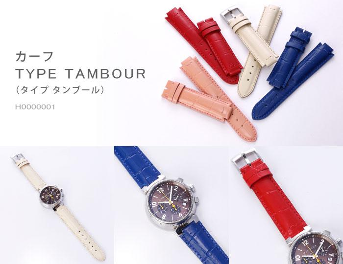 カーフ TYPE TAMBOUR(タイプ タンブール)メンズ H0000001