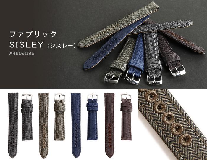 ファブリック SISLEY(シスレー) X4809B96