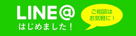 line_banner_sp