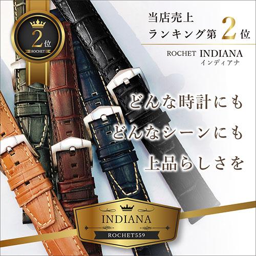 売上NO.2 ROCHET INDIANAインディアナ