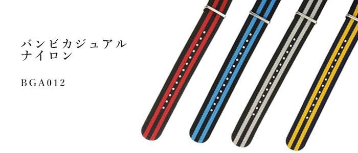 バンビカジュアル ナイロン BGA012