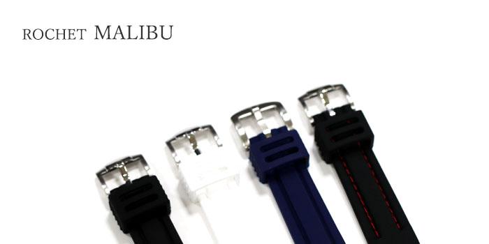 ROCHET ロシェ   809.MALIBUマリブ(本体幅24〜30mm) 時計ベルト