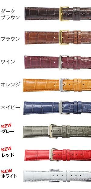 4290c6e8263e クロコダイル グレーシャス-プレミアムクロコ BWP0001 19mm 時計ベルト ...